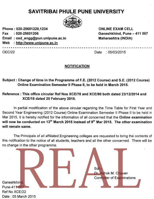 Unipune-Real-Notice-University-of-Pune-FE-SE-Online-Examination-Semester-2-II-Phase-2-II-NEW-Change-5th-March-2015