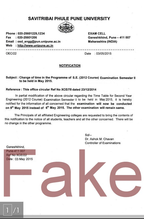 unipune exam fake date timetable real